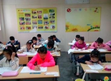 第六届科普英语试题小学低年级组初赛(A卷答案)