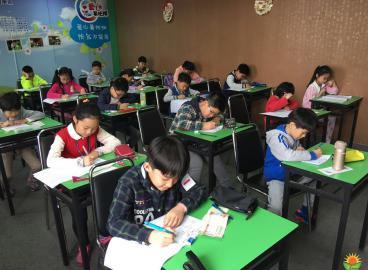 第六届科普英语试题小学低年级组复赛